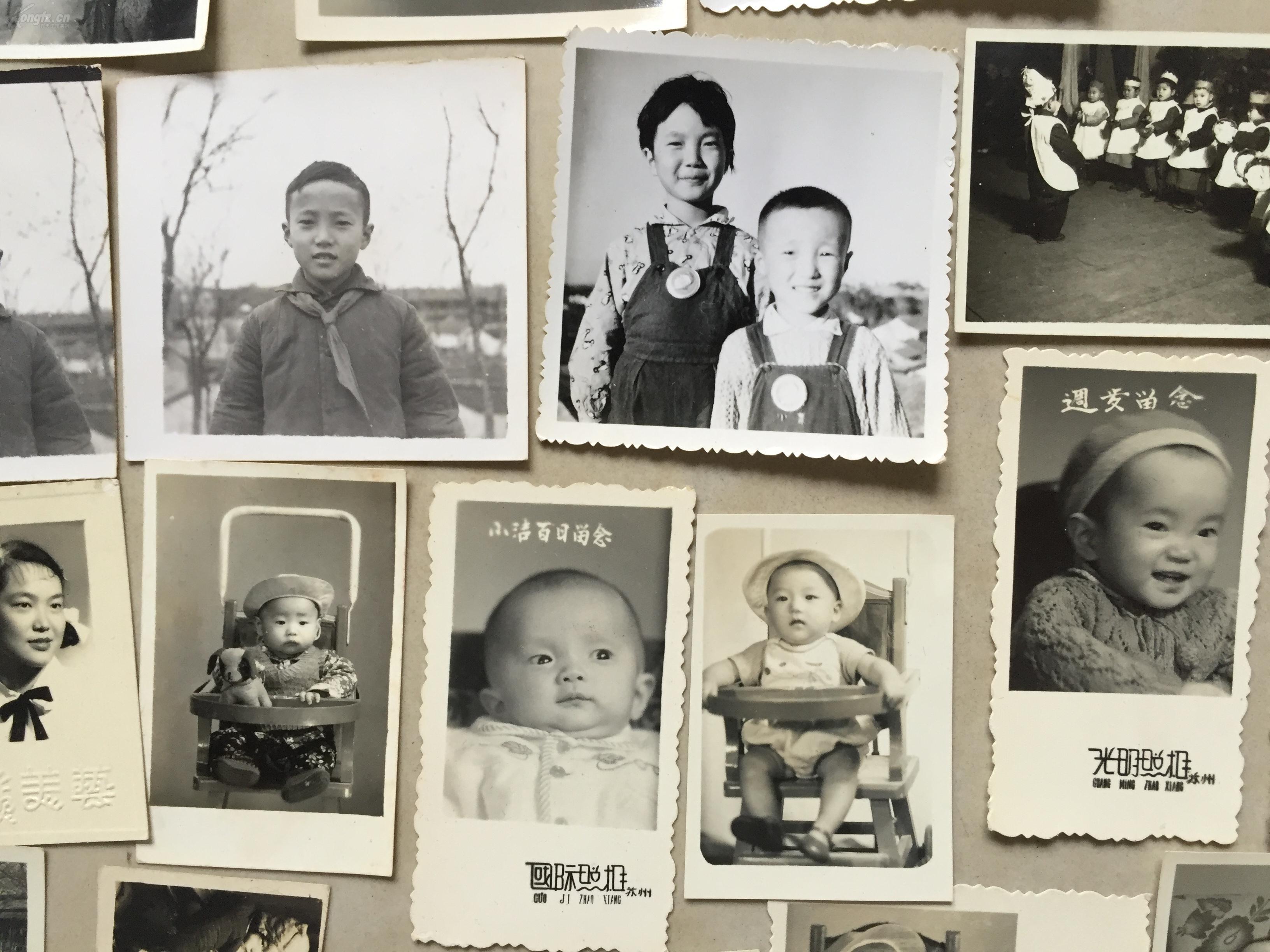 五十年代老照片:我的童年回忆、苏州风景、戴