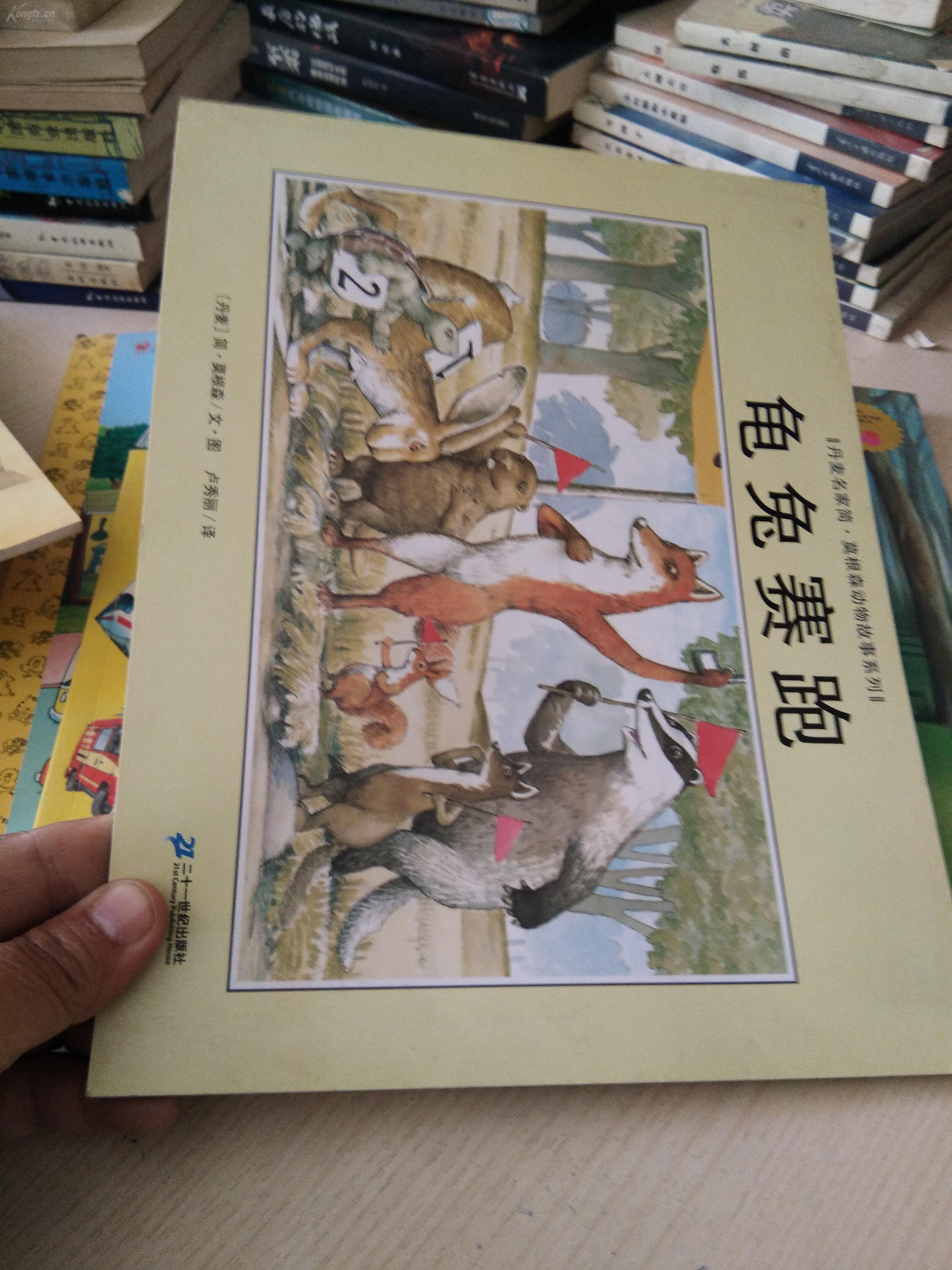 好佳好儿童故事机_儿童绘本故事带图片帮助别人 著名历史故事 - 热裤美女