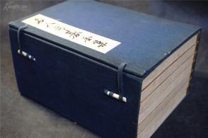 圍棋大師簽名  民國【 本因坊秀哉 ,毛筆簽名。鈐印】████《 圍    棋    全   集》  1函7冊全。 1930年  線裝本. 日本原版——品相特別好
