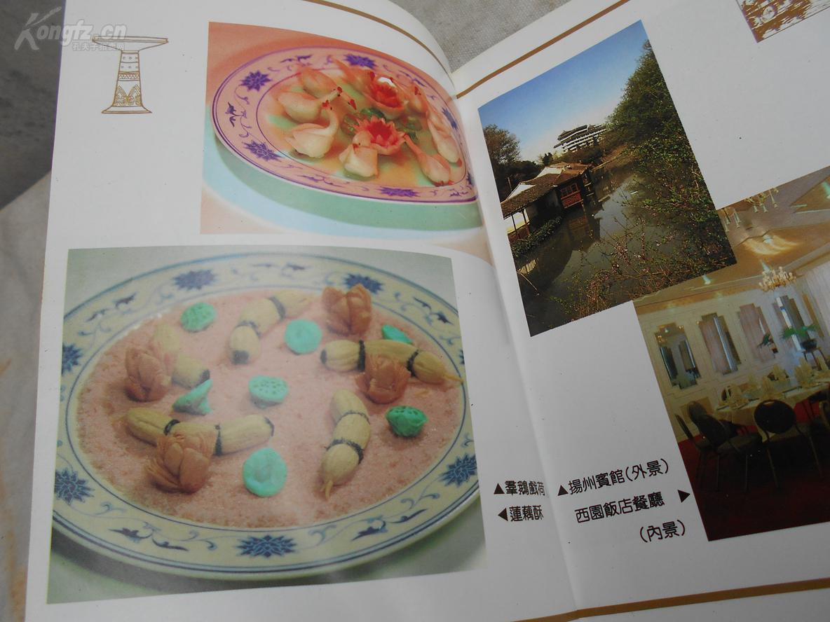 ▲菜肴中国扬州萝卜名扬天下,为菜系四大舌尖全国能和羊肝一起吃吗?图片