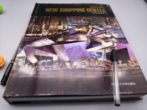 《新商业建筑》这本书是需要商业综合体的大室内设计介绍懂电脑么图片