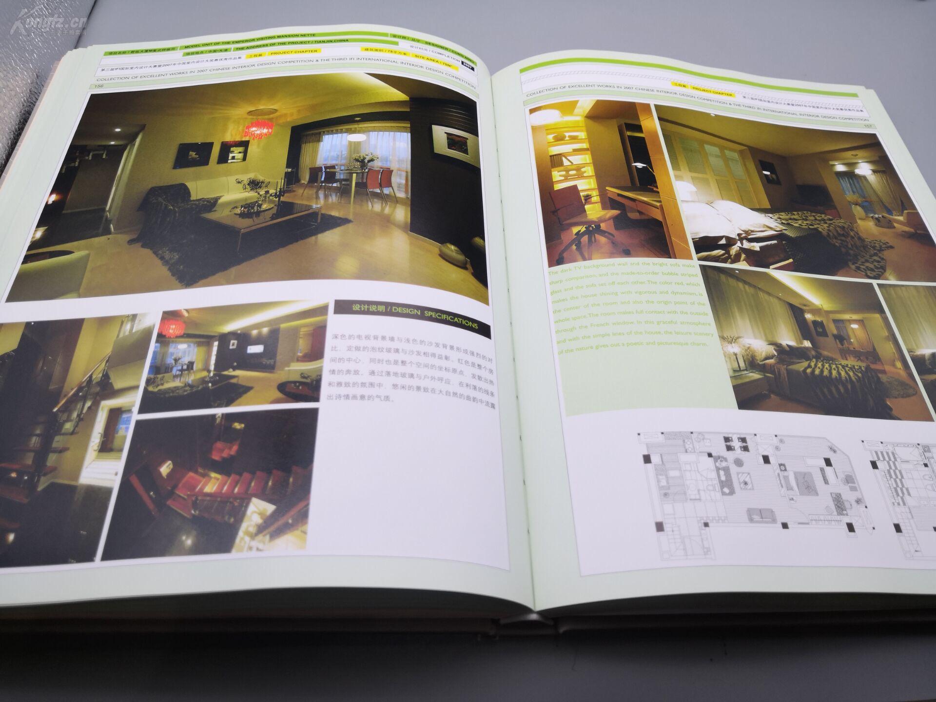 《第三届公寓室内设计v公寓住宅木模国际》精别墅图绘制零件图图片
