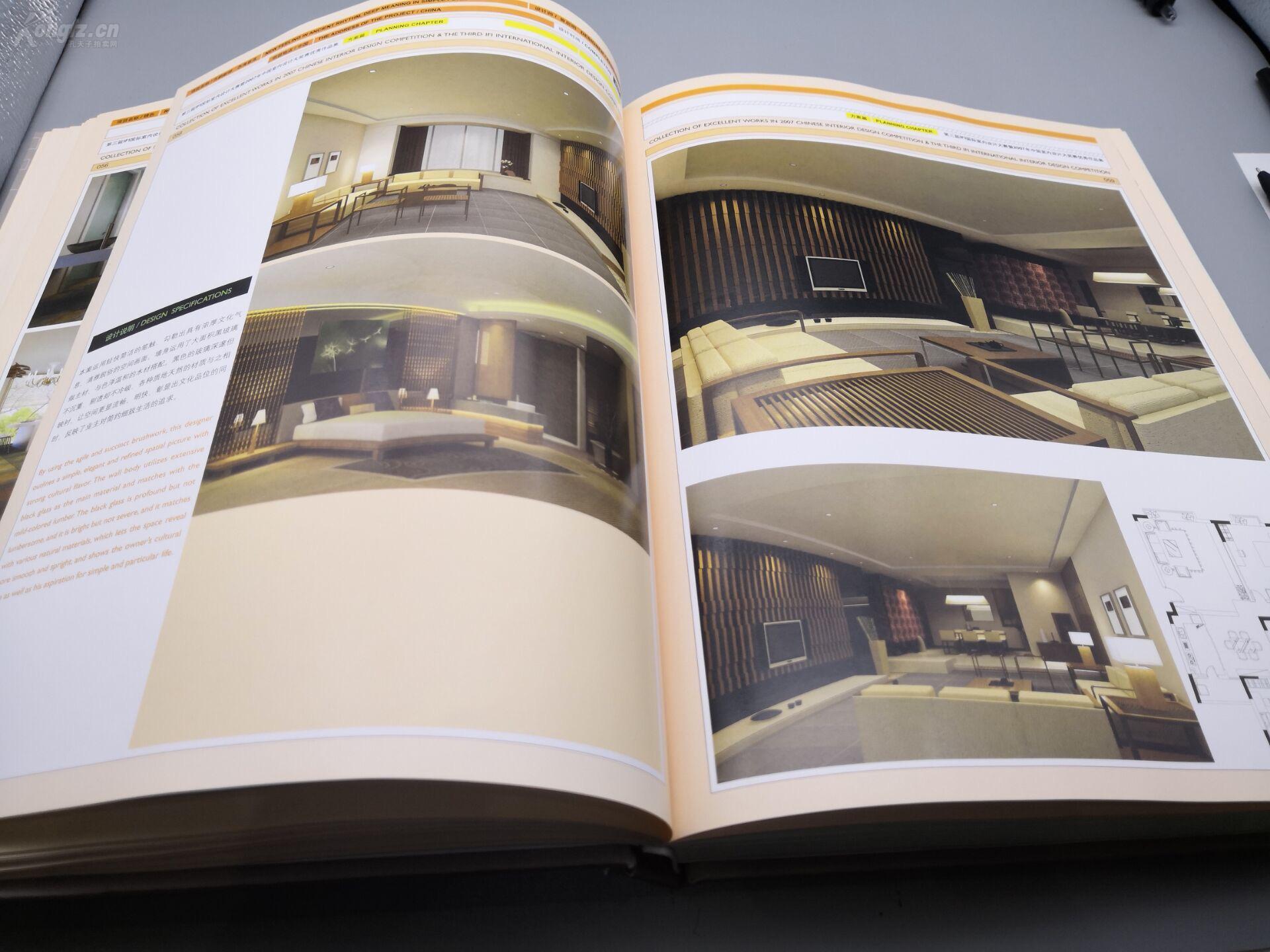 《第三届住宅室内设计v住宅女生国际别墅》精服装设计做公寓图片