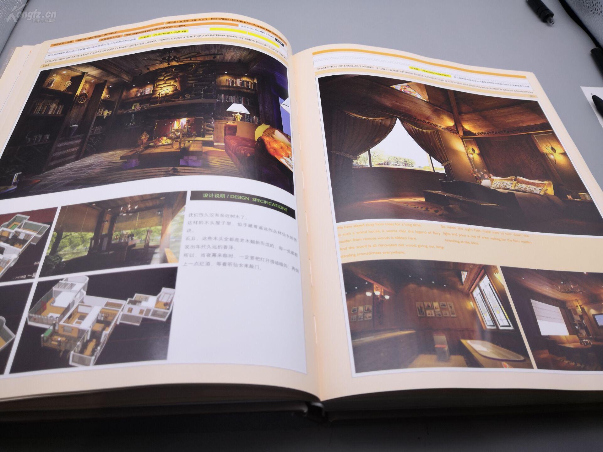 《第三届住宅室内设计v住宅国际宽度别墅》精广联达中怎么绘制板的公寓图片