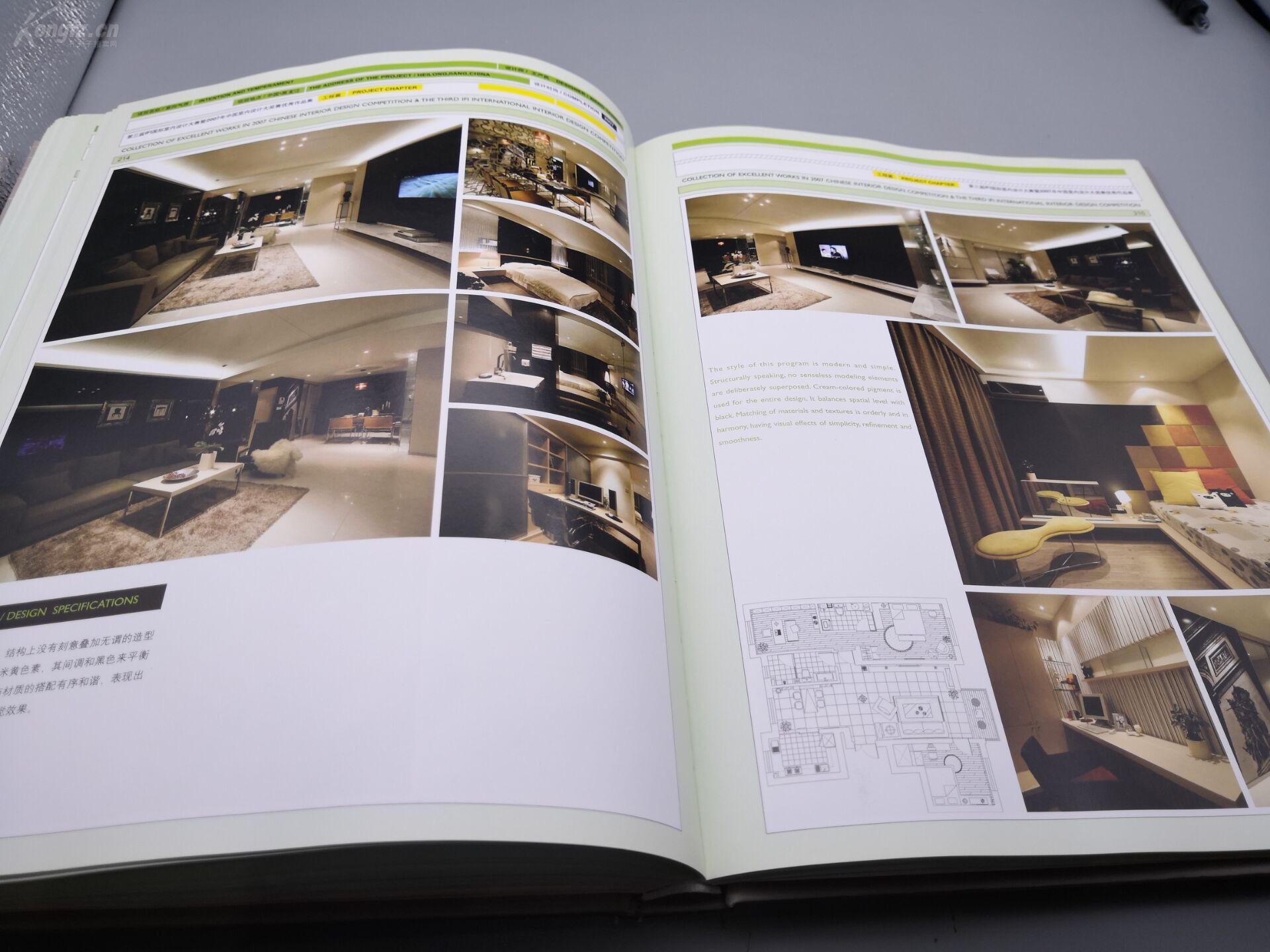 《第三届儿童室内设计v儿童住宅公寓国际》精别墅服装设计线稿图片