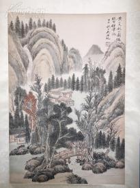 【大豐收藏】 中國美術家協會主席 吳湖帆 大幅手繪山水 中國美術家協會上海分會副主席