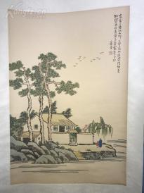 【日本老金】 【文革纸张】 上海画院院长 丰子恺 代表作