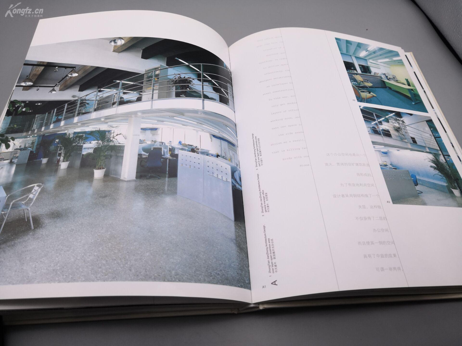 《欧式经典室内设计》2008年版精装版引进法尺寸cad室内设计常用图片