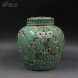 翡翠綠地冰梅紋 罐 手工老貨瓷器包老 店鋪東西更多歡迎選購