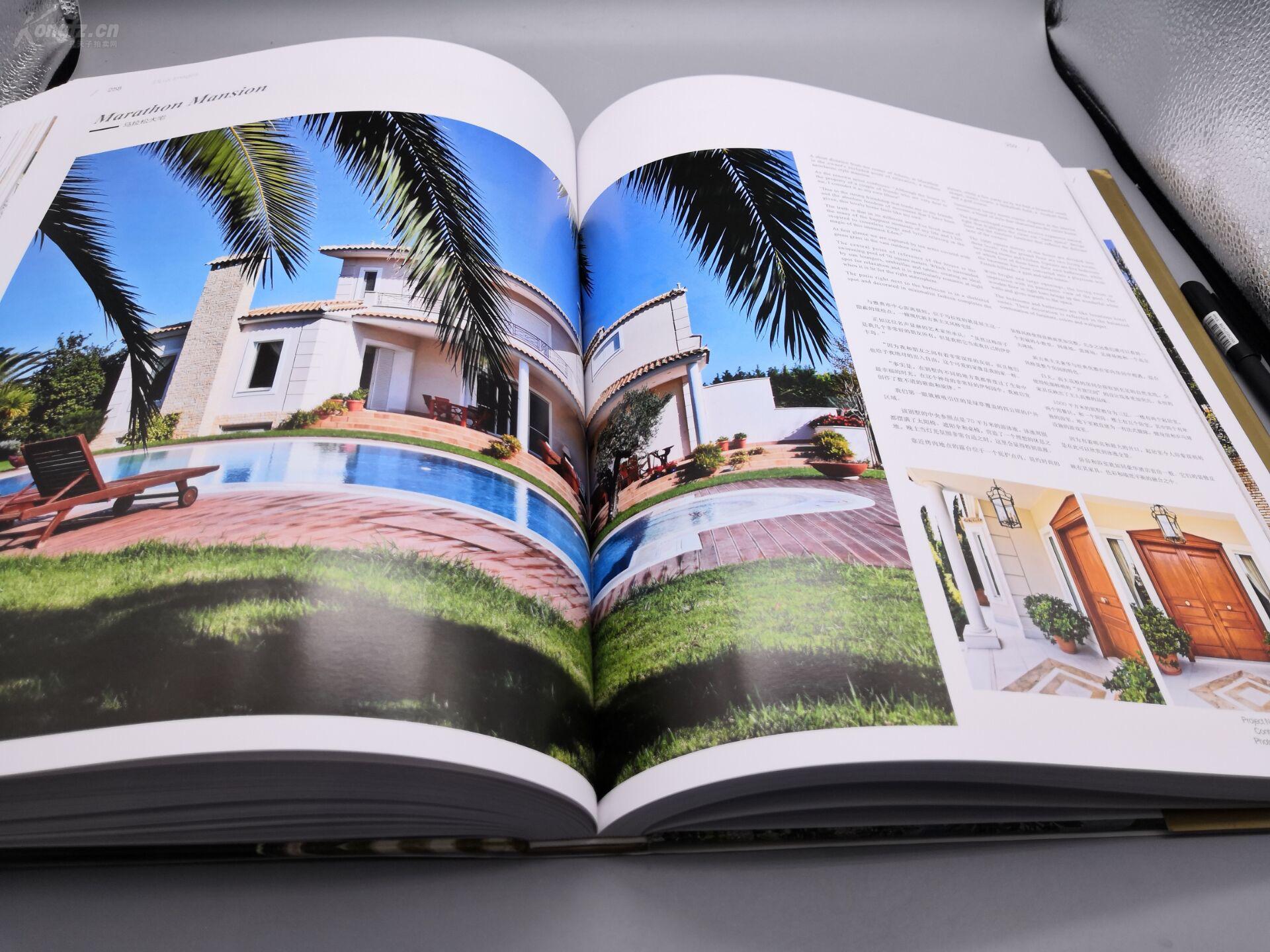 新古典别墅》8开巨册、445页巨厚册、原书定调查网络设计图片