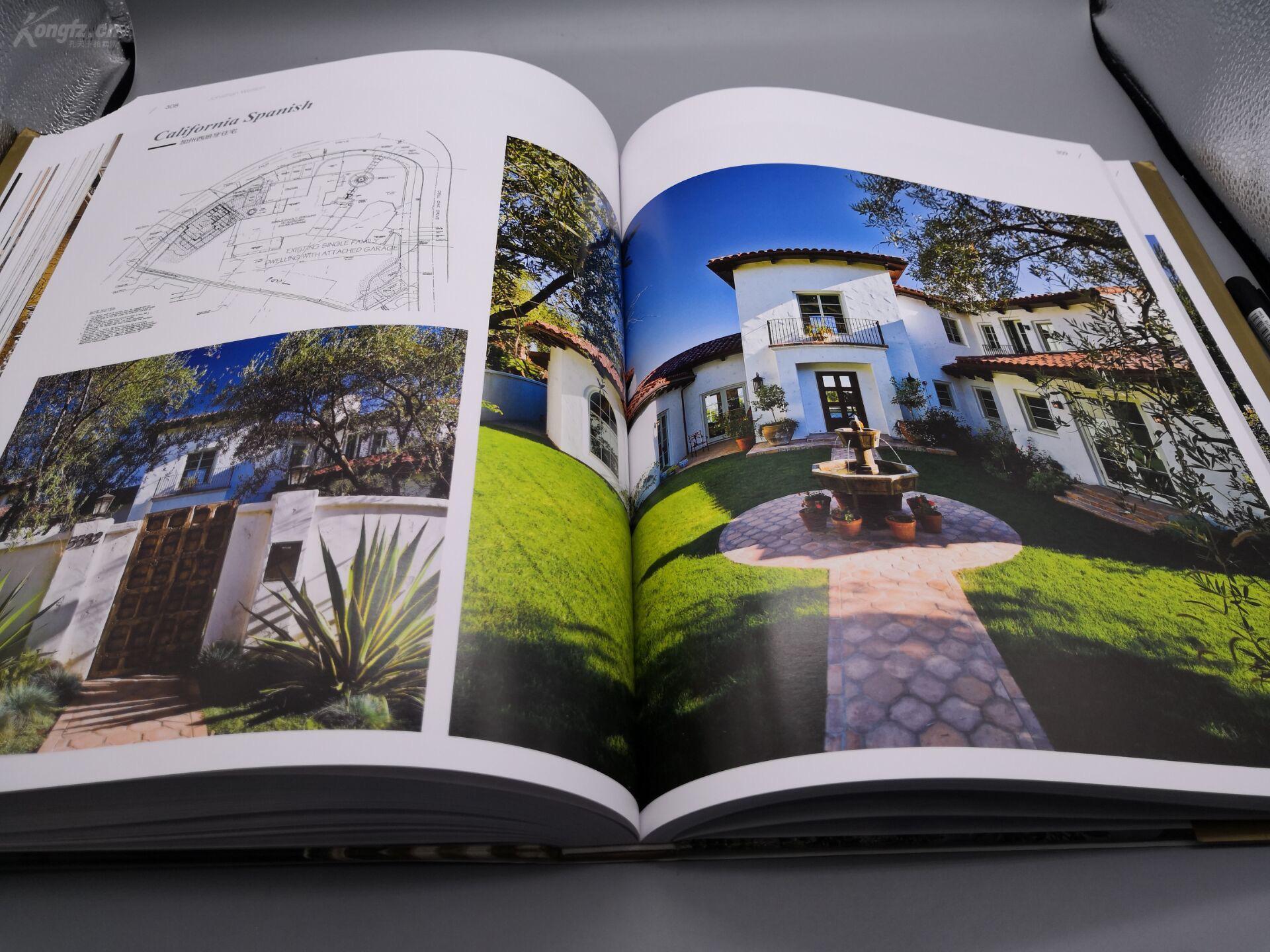 新古典商城》8开巨册、445页巨厚册、原书定别墅app设计图图片