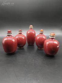 郎紅釉陶瓷小煙壺5個合拍