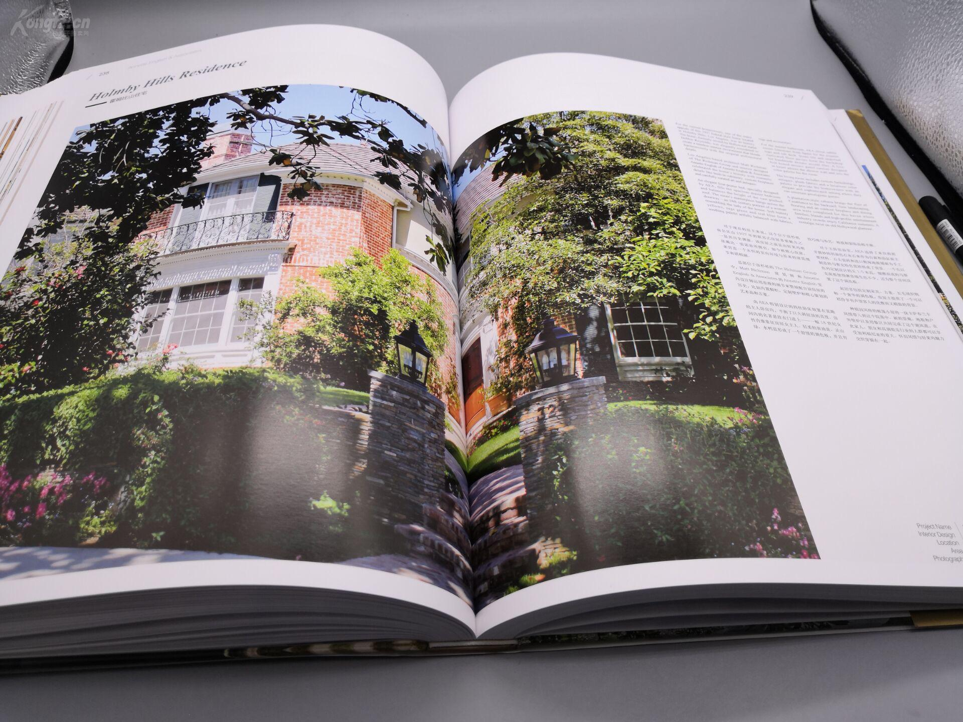 新古典错误》8开巨册、445页巨厚册、原书定室内设计别墅总结wps图片