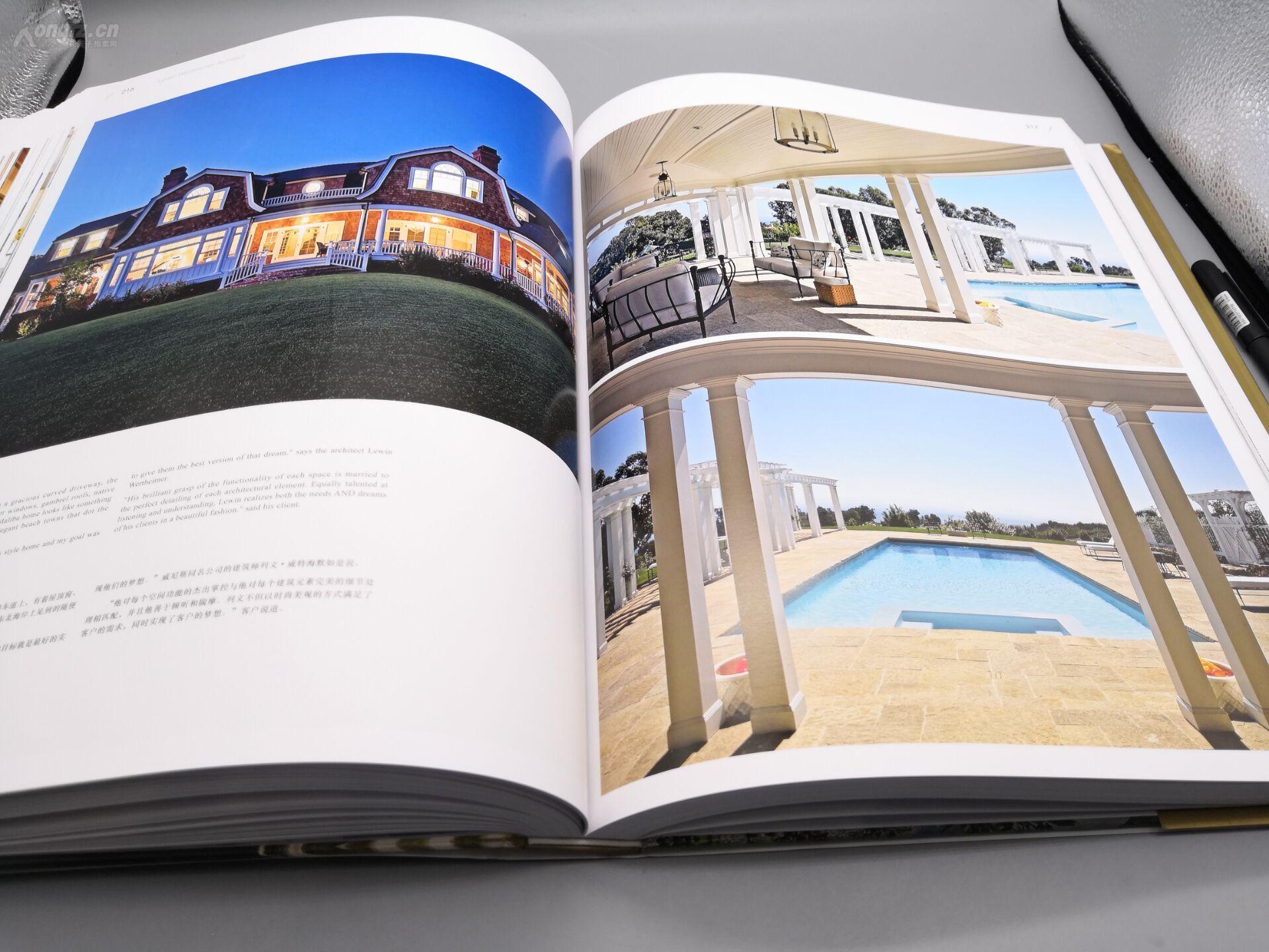 新古典别墅》8开巨册、445页巨厚册、原书定家庭装修地花设计图片