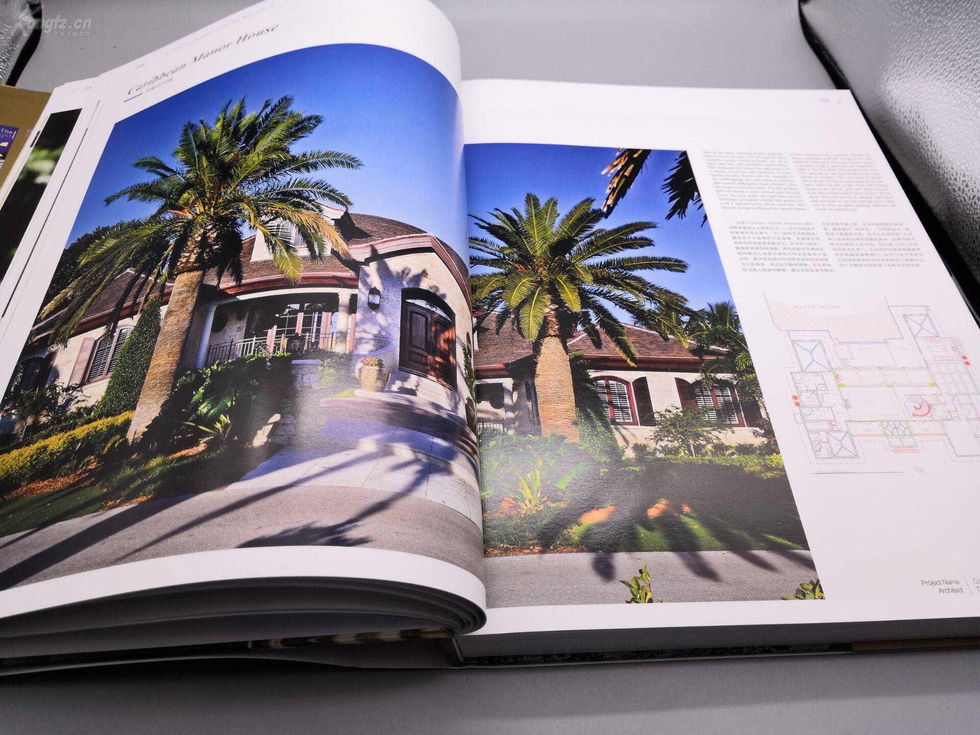 新古典别墅》8开巨册、445页巨厚册、原书定机械v别墅工程师会什么图片