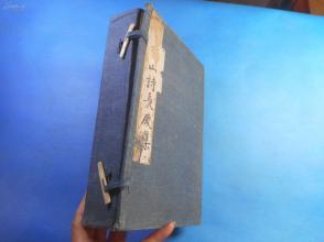 康熙一隅草堂精寫刻《白香山詩集》存16開原裝一函6冊,年譜本傳目錄,長慶集卷1-15,較初刷印
