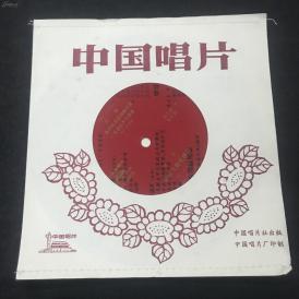 小薄膜唱片 102銀球飛舞花盛開