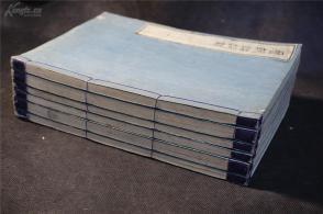 【罕见】 和刻本,,享和三年(1803年)《历代诏词解》6册全,【汉语+日文】