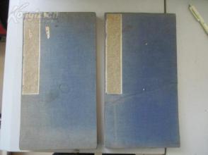 清代最晚民國  手工拓本 鄭文公碑 下碑  上下冊全 兩本冊頁裝  尺寸17*32厘米37折75面