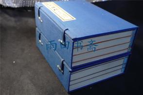 1927年,大正新修【大藏經】《 中觀部( 全)》《瑜伽部》(兩函8冊全,原書盒)——全漢文,大開本,品相特別好,日本排印本。26.5*19.5