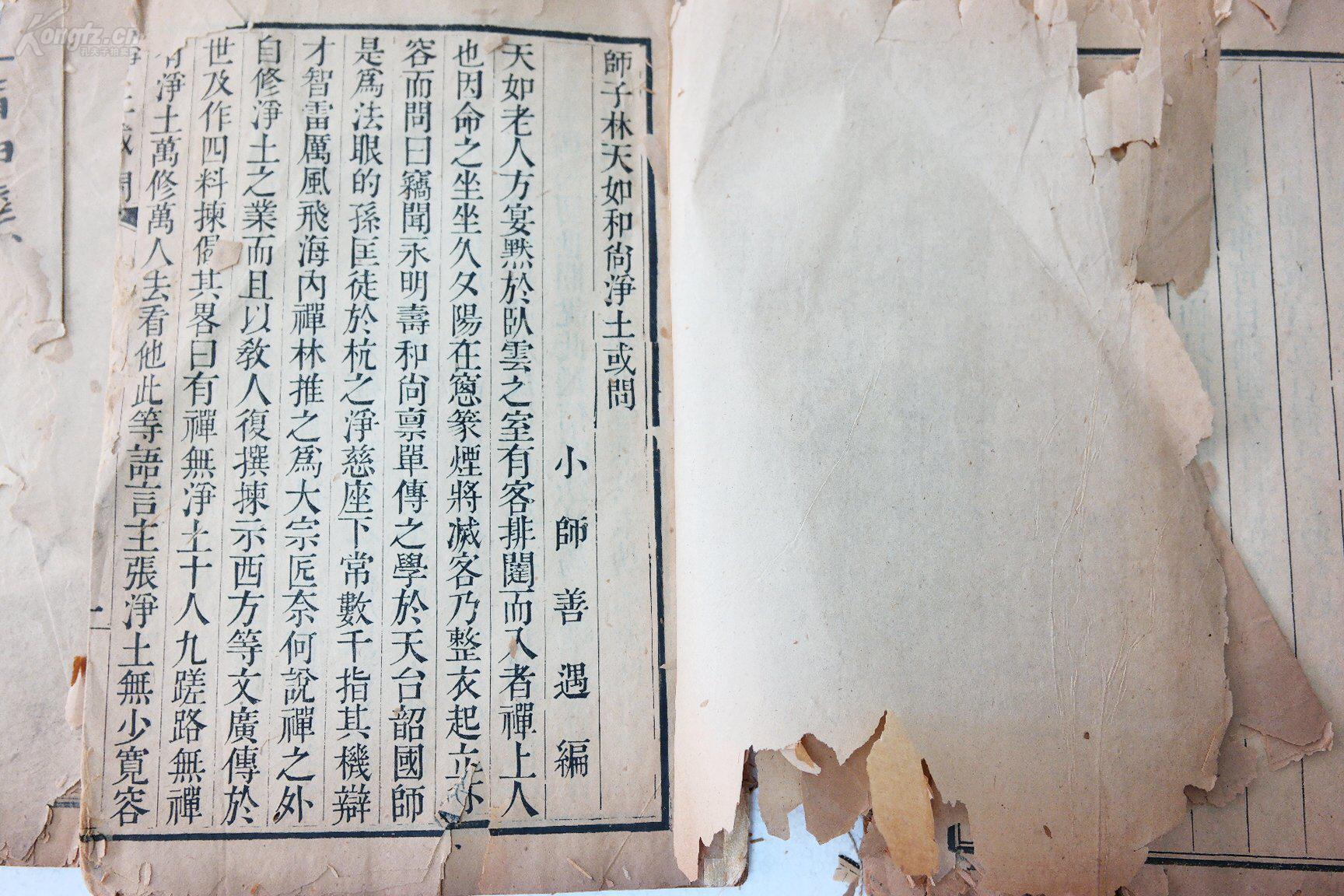 kwzya23清做法木刻本《龙舒菜谱文师子林天如小鸡竹纸炒的_美食_豆净土果图片