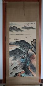 黎雄才 著名嶺南畫派畫家 當代國畫家、美術教育家,中國美術家協會廣東分會副主席,廣州美術學院副院長。山水