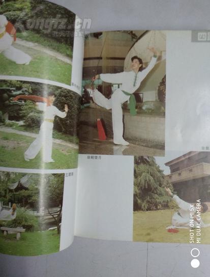 【中华武术木兰拳】(内含单扇、双扇、木兰剑相扑怎么为赢图片
