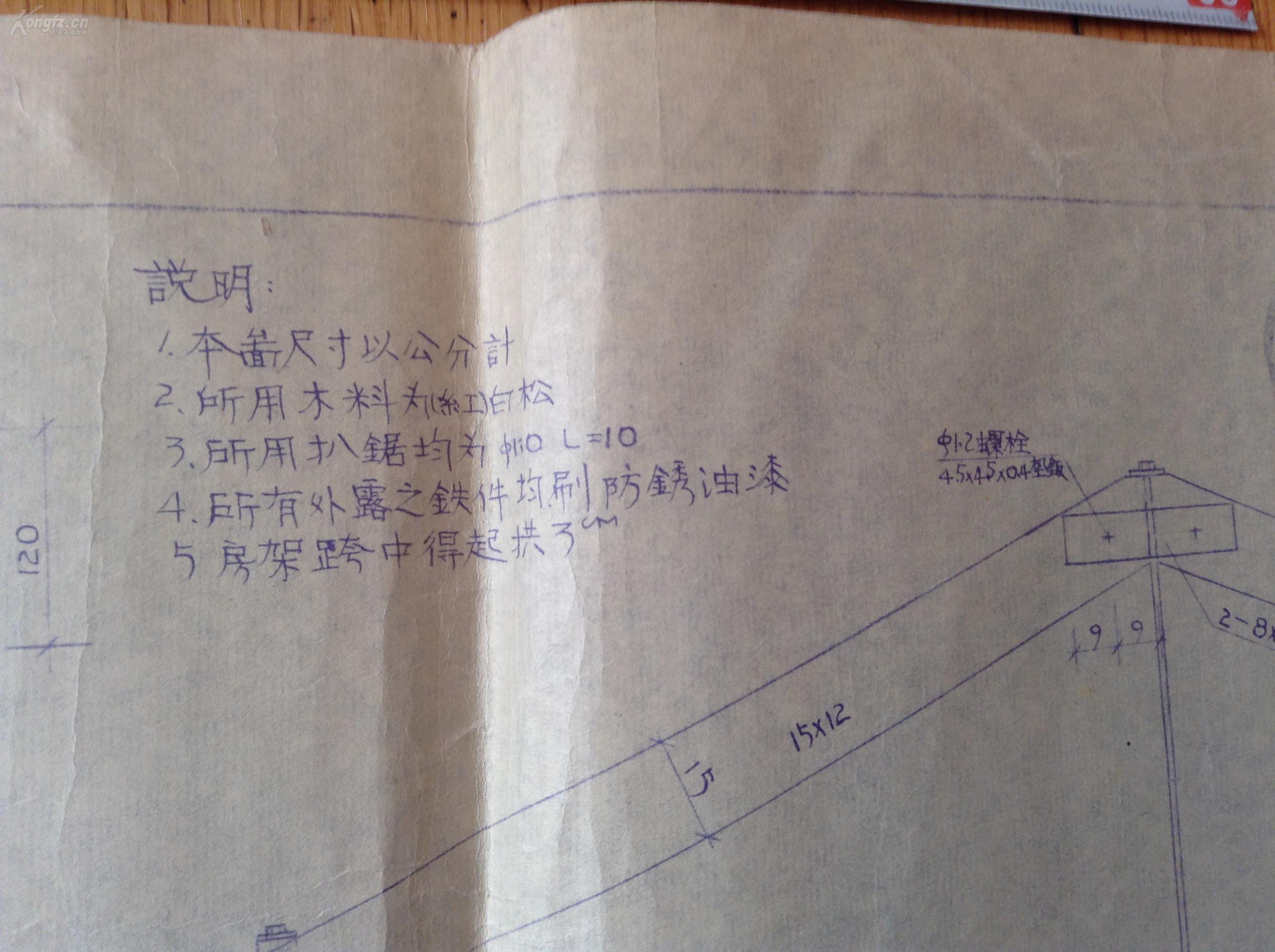 老北京《早年永定门站月台上的果皮箱和西直门图纸用说日语怎么图片