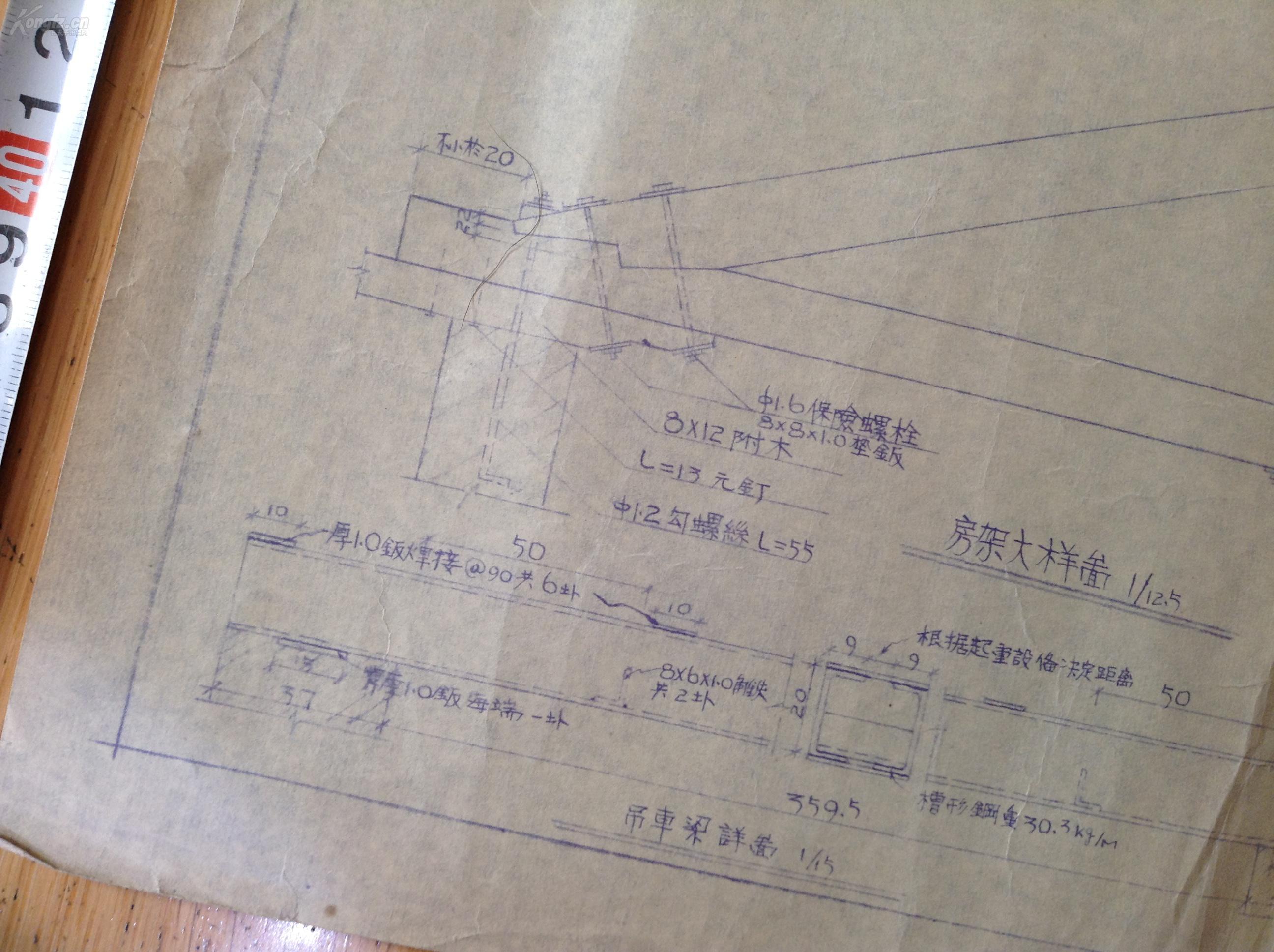 老北京《早年永定门站模型上的果皮箱和西直门图纸冰棒月台棒图片