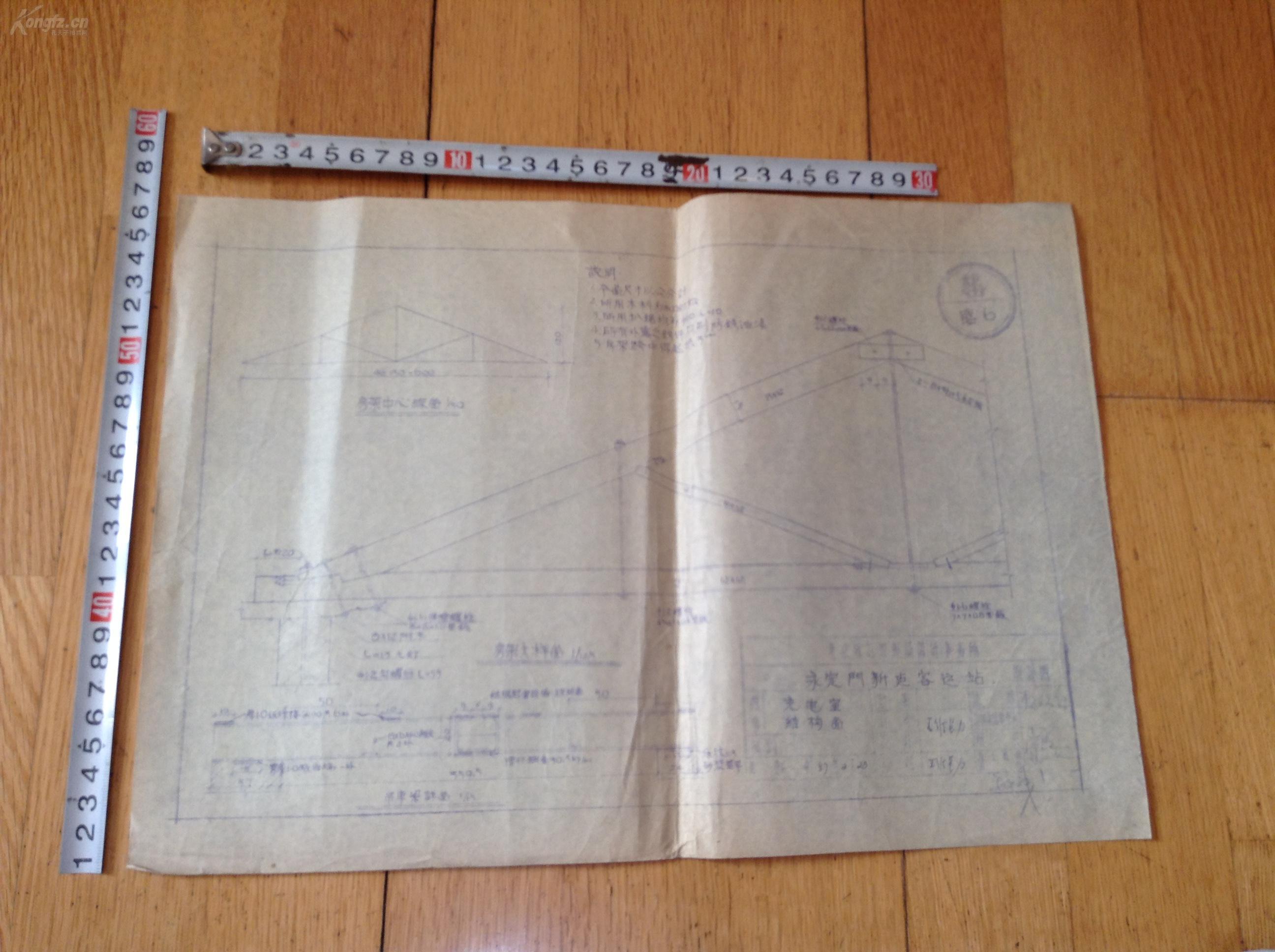 老北京《早年永定门站视频上的果皮箱和西直门cad创建图纸月台集图片