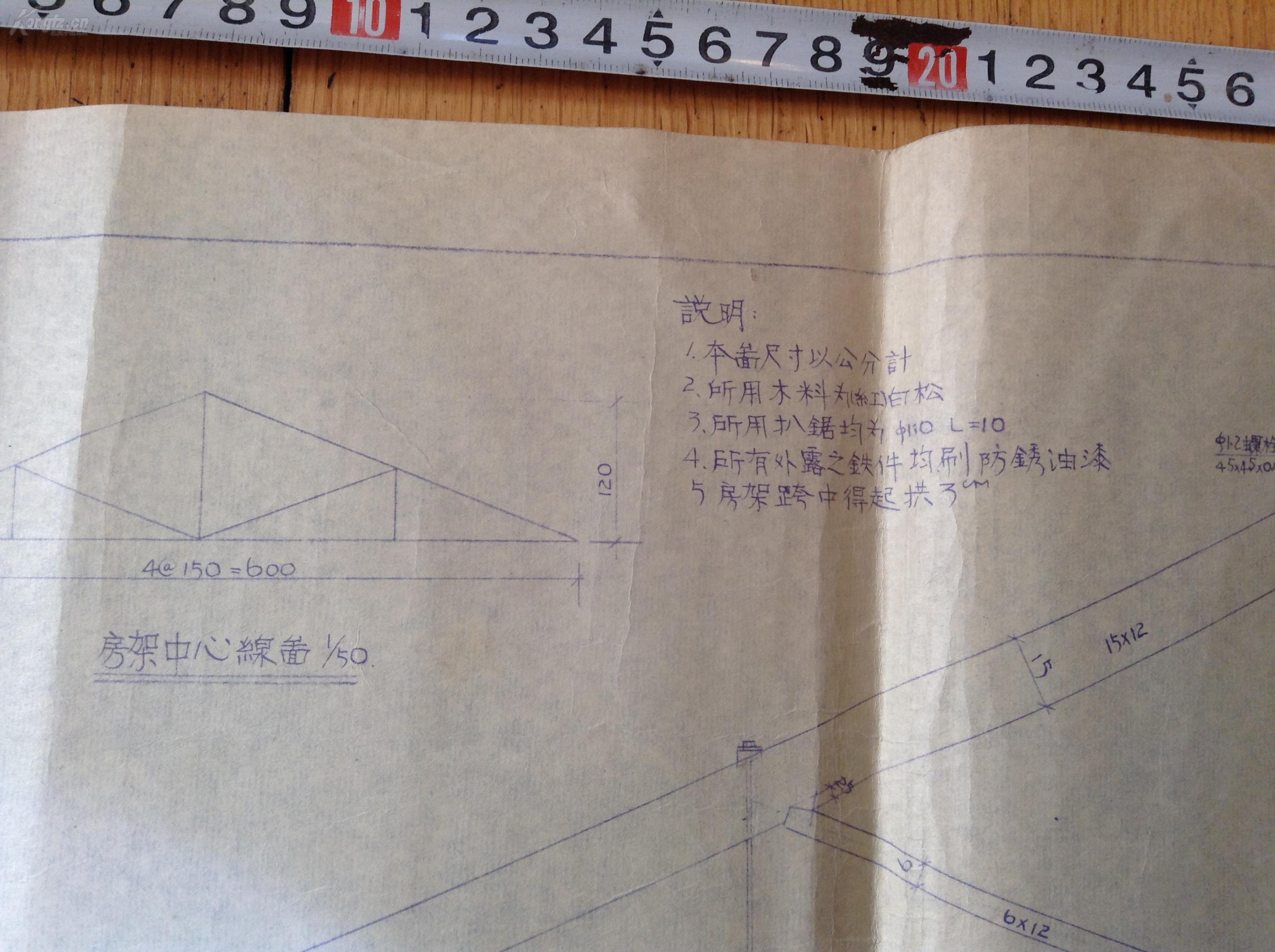 老北京《早年永定门站图纸上的果皮箱和西直门v图纸月台兽魔兽栏图片