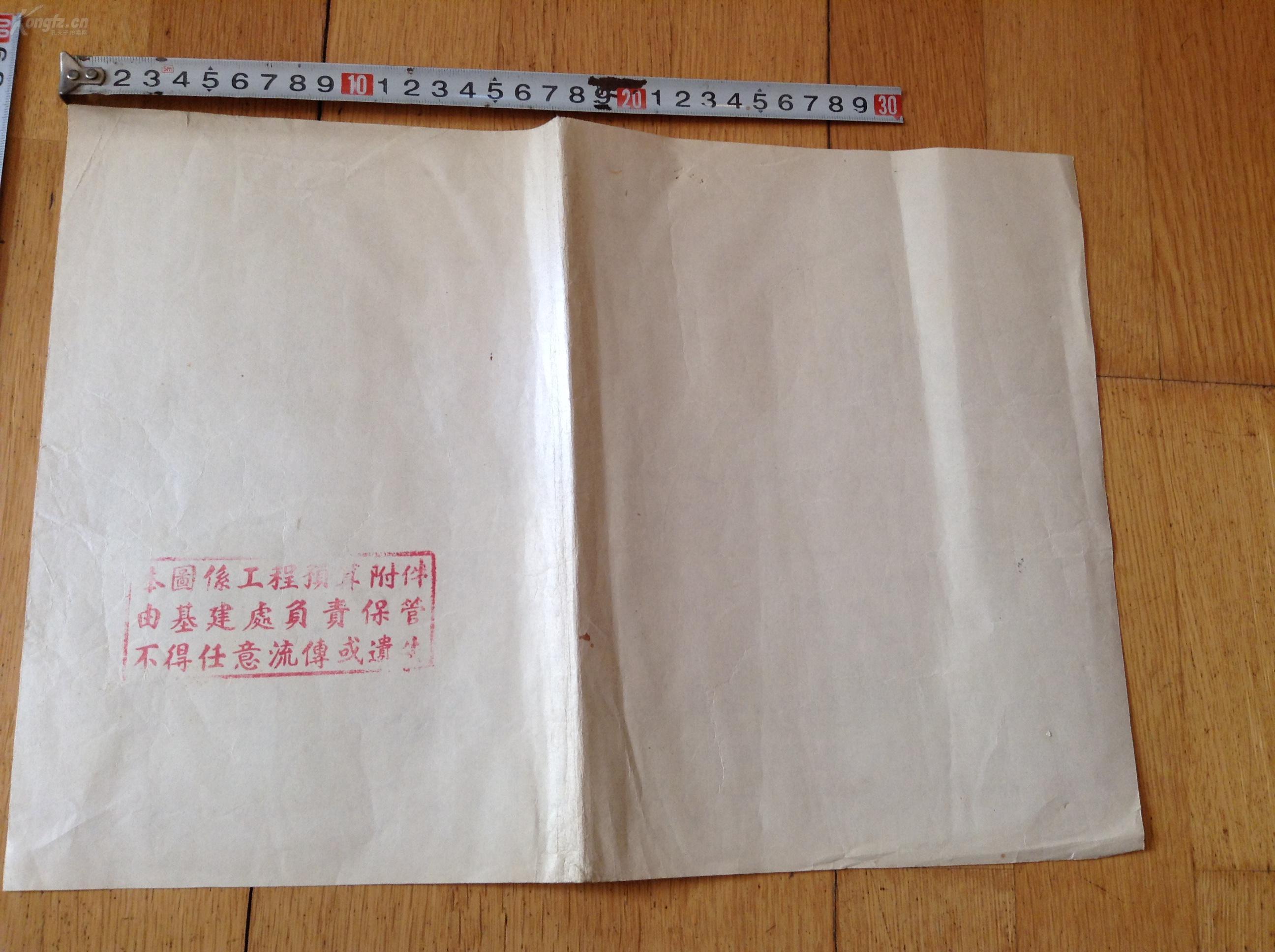老北京《早年永定门站月台上的果皮箱和西直门小区图纸充电站图片
