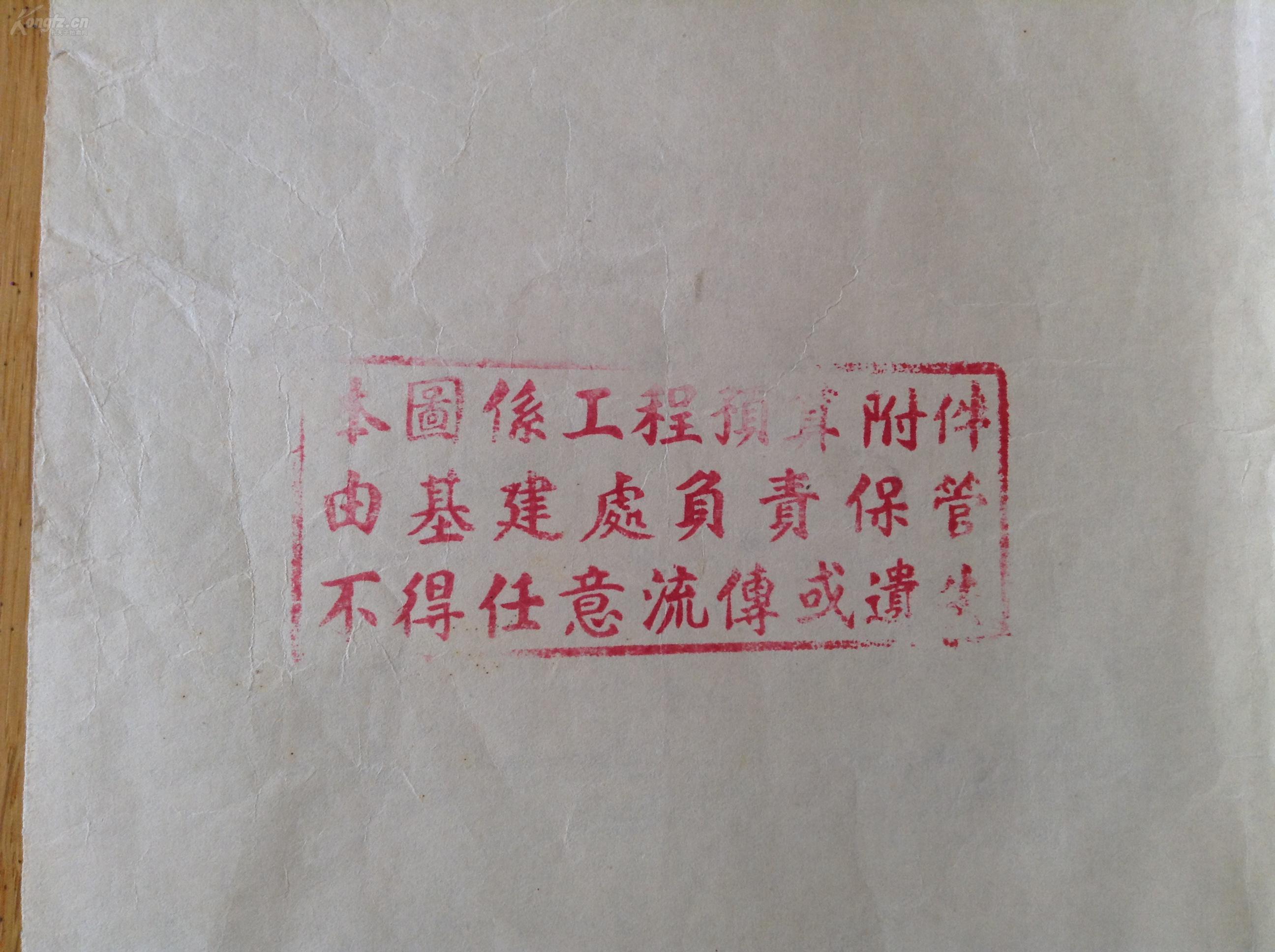 老北京《早年永定门站说法上的果皮箱和西直门修改月台的图纸图片