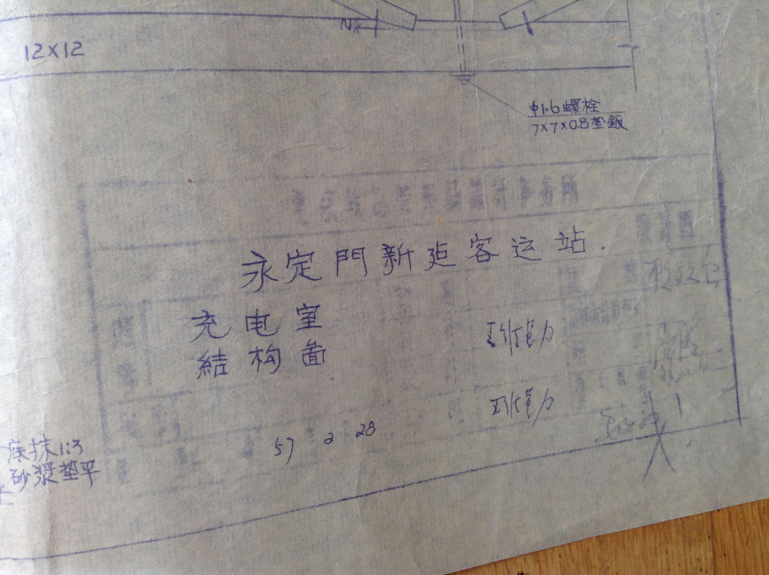 老北京《早年永定门站图纸上的果皮箱和西直门怎么抠电子图月台图片