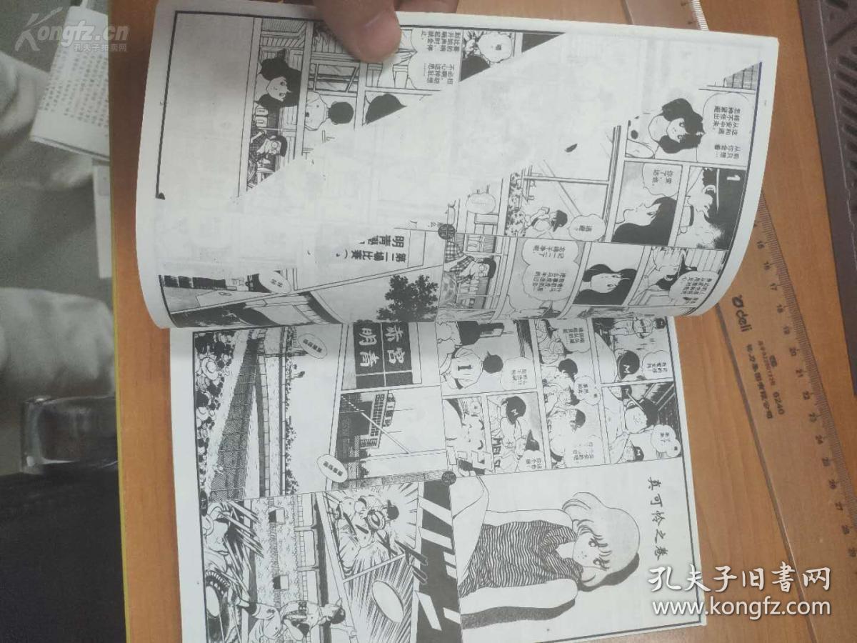 安达充棒球芳邻滤镜(TOUCH)4本我爱漫画2本b612漫画英豪图片