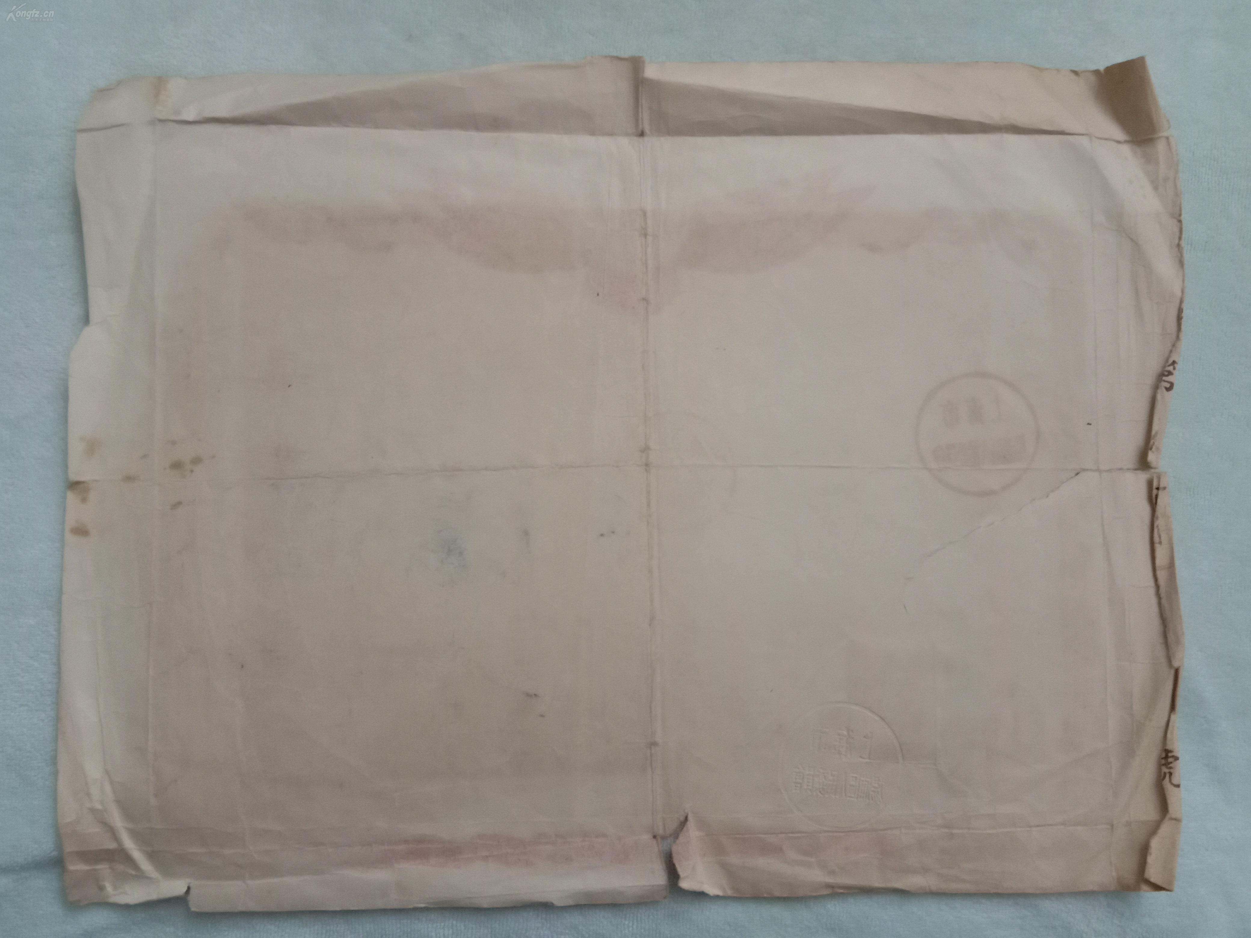 1956年国营上海第17棉纺织厂小学业余职工暨古诗四年级《观猎》小学配画图片