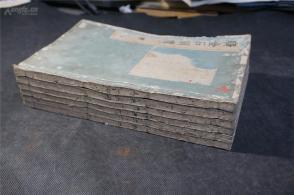 乾隆二年,和刻本《广金石韵府》6厚册全。——日本文元2年