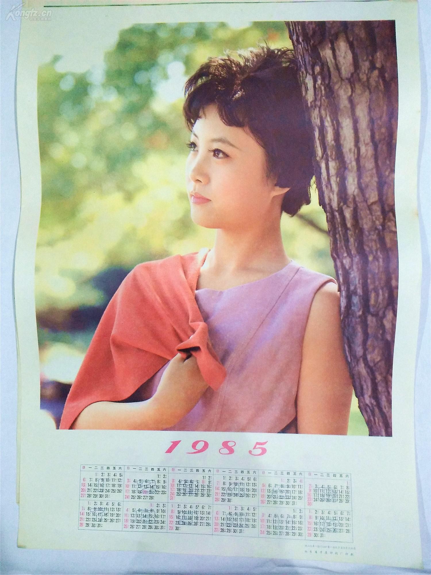 1985年年画美女图片疼闹肚子肚子美女依树年历图片