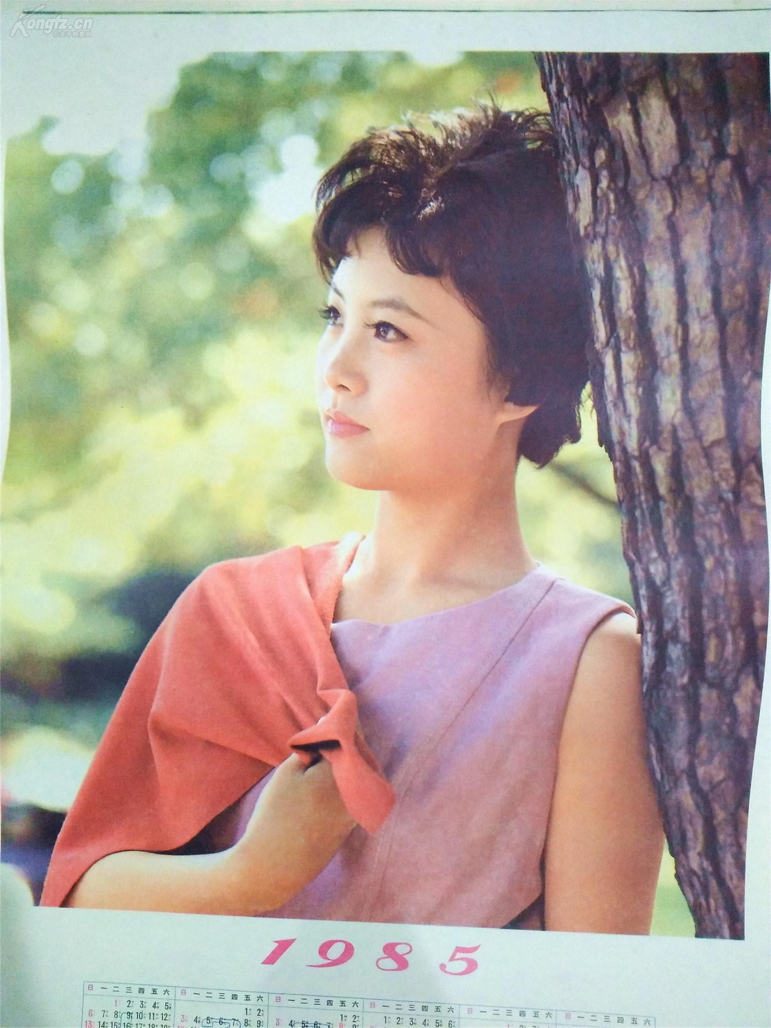 1985年年画美女〉美女第一集潮〈吹百度依树年历图片