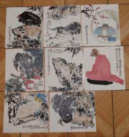 现代画家、教育家、中国美术家协会副主席【潘天寿】花鸟册页