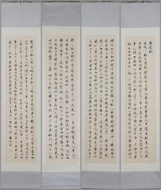 中国当代著名书画家、教育家【启功】书法四条屏
