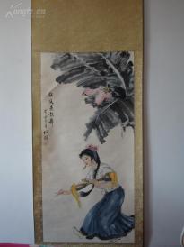 【荣宝旧藏】 白伯骅  仕女图  大幅 手绘
