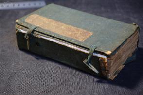 光绪 石印  《 积古斋钟鼎款识》1函5册十卷全,品相好。白纸精印