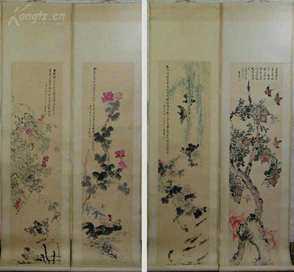 【王震】清末民初著名画家 花鸟 六尺条 四屏卷轴原装