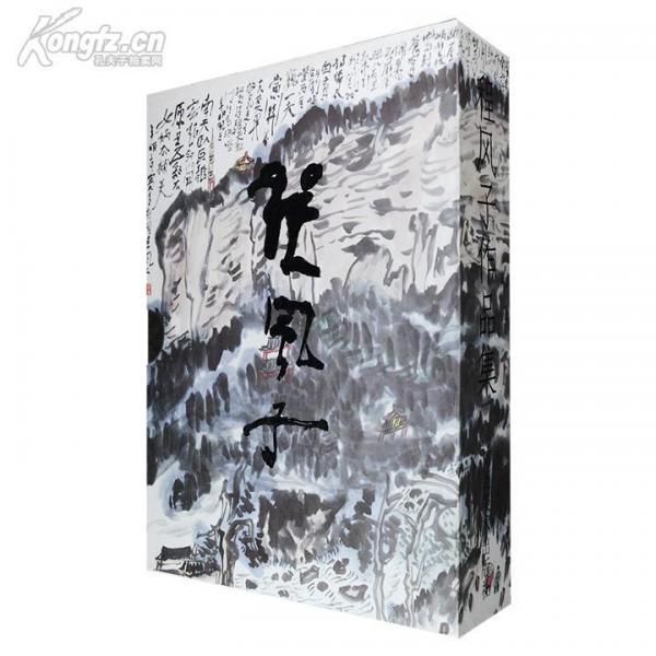 中国书画名家精品选——《程风子作品集》函套装全三册分别为山水卷、花卉卷、书法卷,收入当代书画家程风子的绘画、书法、印章、诗文等作品。绘画题材丰富多样,书法笔道遒婉劲健,篆刻使刀游龙走蛇,其书、画、印,迥异世俗,个性鲜明,率意洒脱,妙趣横生,展现了独特的艺术境界和文化底蕴。