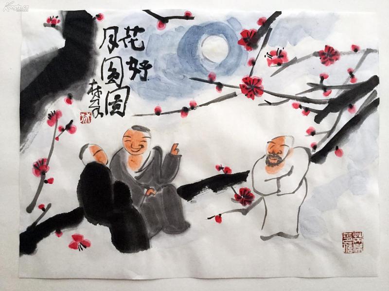 林泉书画--花好月圆    李英杰真迹