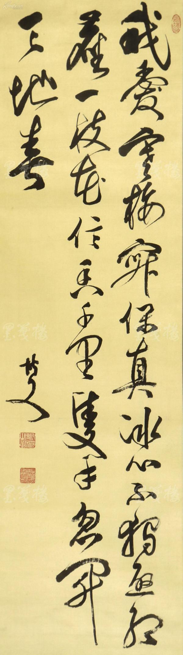 日本近代著名政治家、日本首任内阁总理大臣 伊藤博文 书法作品一幅附原装桐木盒(绢本立轴,画芯约5.3平尺,钤印:伊藤博文之章等) HXTX99821
