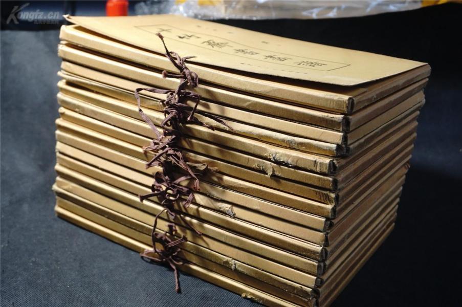 1936年《十竹斋书画谱》16函16册全,品佳。(蝴蝶装),和本