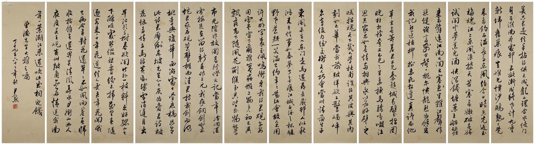 北京大学教授和校长 北大书法史上两巨匠 【 沈尹默】 书法12条屏