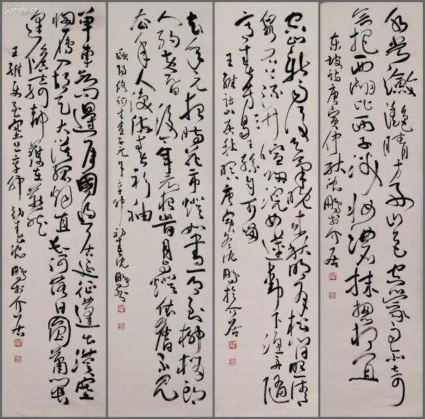 中国书法家协会代主席 著名书法家、美术评论家、诗人【沈鹏】书法四条屏